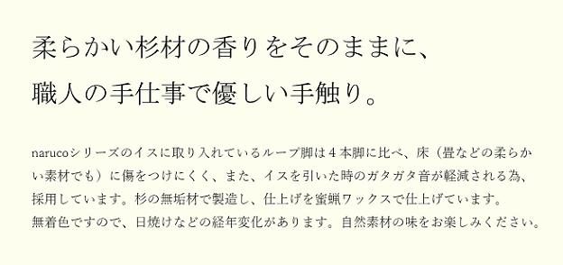 商品紹介3.png