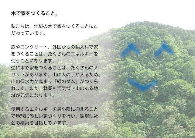 山が荒れている-02.jpg