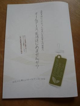 P1310915.JPG