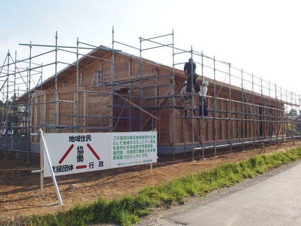 地域住民・支援団体・行政が協働して順調に建築が進んでいます。
