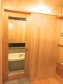 浴室は十和田石と青森ヒバ