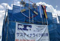【L型ダイニングカウンターのある家】(仙台市青葉区)